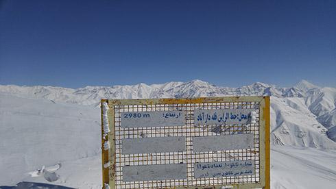 ارتفاع سه هزارمتری خط الراس دارآباد