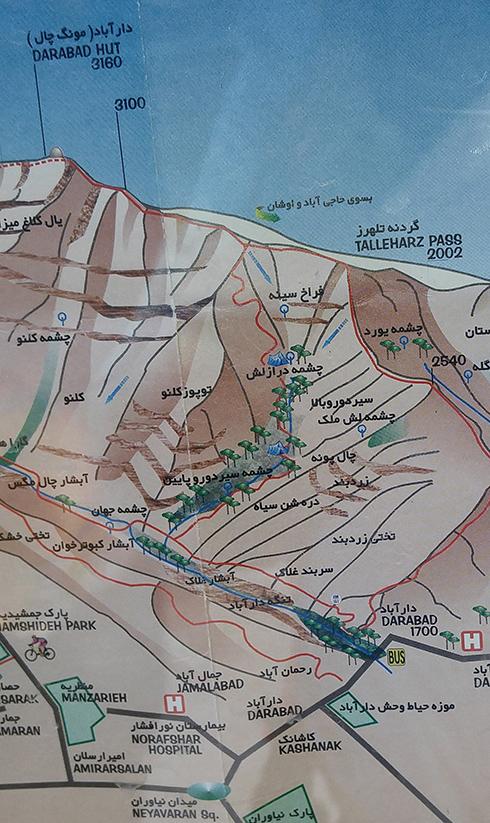 نقشه مسیر دارآباد